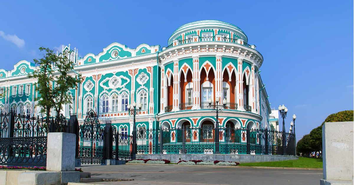 Street view of one of the more famous buildings in Yekaterinburg, Russia